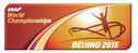 Logo Leichtathletik-Weltmeisterschaften 2015