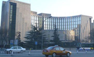 Chinesische Volksbank