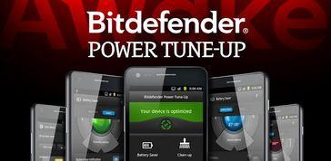 Bitdefender Power Tune-Up