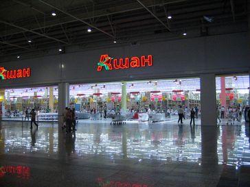 Ein Auchan-Hypermarkt in Moskau