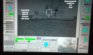 Straße von Kertsch: Russisches Schiff Don beim Angriff auf den ukrainischen Schlepper Jany Kapu aus Sicht eines beteiligten Patrouillenbootes