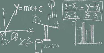Deutsche Mitte (DM): Die Faszination der Mathematik – Eine Zeitreise