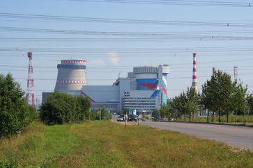 Kernkraftwerk Kalinin