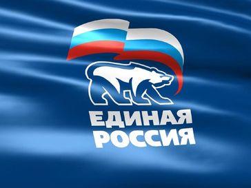 Logo Einiges Russland