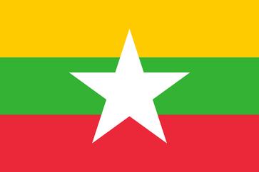 Flagge der  Republik der Union Myanmar