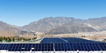 Erste 5 Megawatt Photovoltaik Anlage in China