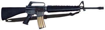 M16-Gewehr