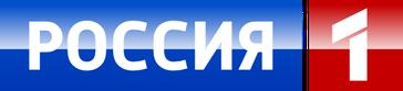 Logo von Rossija 1