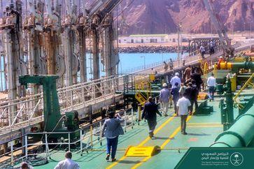 Zweite monatliche Teillieferung von saudischen Ölderivaten an Jemen abgeschlossen