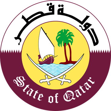 Wappen Katars