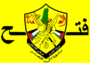 Die Fatah ([ˈfataħ], eigentlich jedoch korrekt [fatħ] – arabisch فتح, DMG fatḥ 'Eroberung, Sieg') ist eine politische Partei in den Palästinensischen Autonomiegebieten.