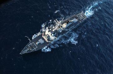 Die USS Donald Cook (DDG-75) ist ein Zerstörer der United States Navy und gehört der Arleigh-Burke-Klasse an.