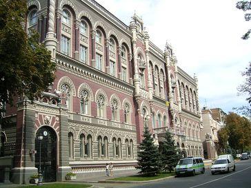 Das Gebäude der 1991 gegründeten Zentralbank der Ukraine