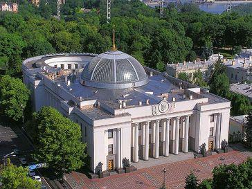 Ukrainisches Parlament: Gebäude der Werchowna Rada in Kiew