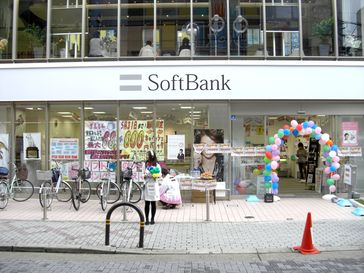 Ein SoftBank-Store in Ibaraki in Japan