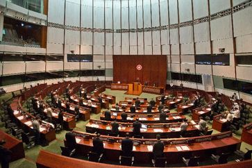 Parlament in Hongkong