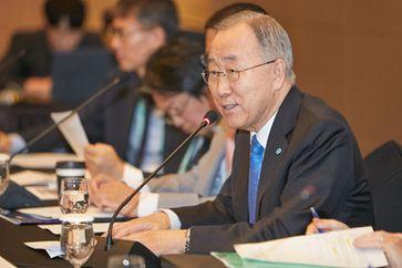 Ban Ki-moon (2019)