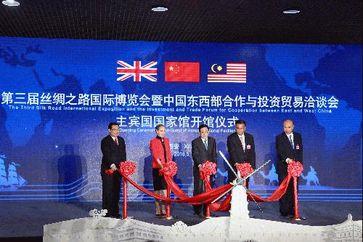 3. Seidenstraßen-Ausstellung öffnet ihre Türen in Xi'an; Gürtel und Straße von gegenseitiger Öffnung geprägt