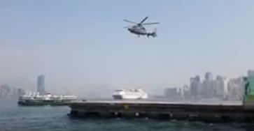 "Bild: Screenshot Youtube Video ""camera shutter speed matches helicopter`s rotor"""