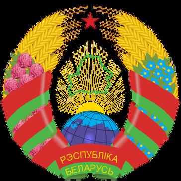 Wappen von Weißrussland /  Republik Belarus