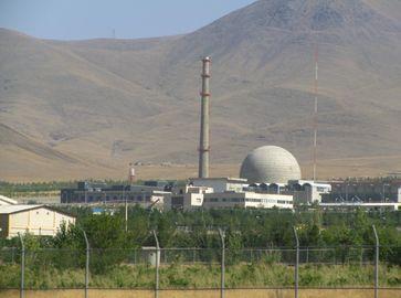 Reaktor IR-40, Teil der kerntechnischen Anlage in Arak