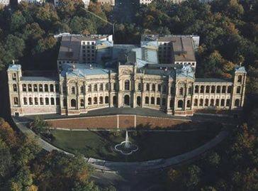 Bayerischer Landtag Parlamentsgebäude