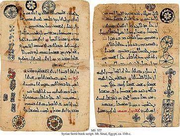 Verzierte syrisch-aramäische Handschrift aus der Sammlung des Katharinenklosters am Sinai