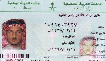 Ausländischer Personalausweis: Bitaqat al-Hawiyya al-Wataniyya (2. Serie) (Symbolbild)