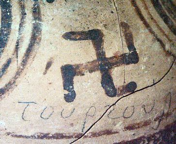 Minoische Vase aus Kreta, Archäologisches Museum Iraklio