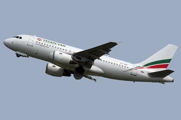 Tatarstan Airlines (Tatarstan Air Company) ist eine russische Fluggesellschaft aus Tatarstan. Ihr Hauptsitz befindet sich in Kasan, ihre Heimatbasis auf dem Flughafen Kasan.