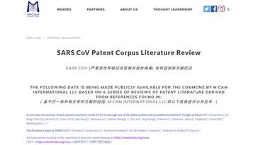 Dokumentation von Patenten zu SARS-CoV, die laut einem auf Innovationen spezialisierten Unternehmen aus den USA auch im Zusammenhang mit der aktuellen Corona-Krise von Bedeutung sein sollen