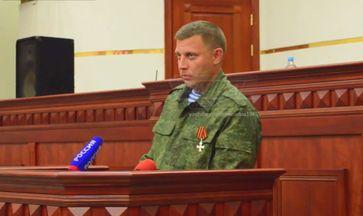 Alexander Sachartschenko, 8. August 2014