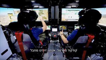 Elbit Systems demonstriert ein innovatives gepanzertes Kampffahrzeug, das von einem am Helm montierten Display gesteuert wird