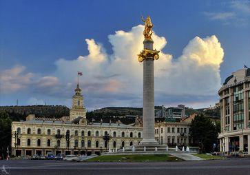 Das Rathaus in Tiflis, Georgien