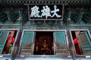 Ein unvergesslicher Templestay über Nacht in einem buddhistischen Bergkloster in Korea, das auf der Liste der UNESCO-Weltkulturgüter aufgeführt ist