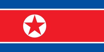 Flagge der Demokratische Volksrepublik Korea (Nordkorea)