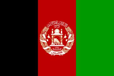 Islamische Republik Afghanistan Flagge