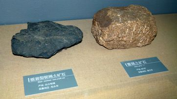 Seltene-Erden-Erze aus Baotou, China