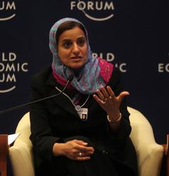 Lubna Khalid al-Qasimi (2009)