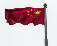 China-Flagge: Sprache wird global.