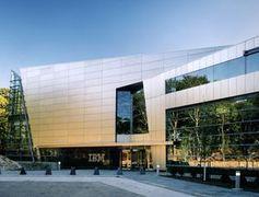 IBM-Gebäude: Unternehmen will mehr junge Mitarbeiter.