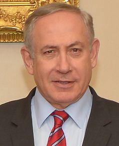 Benjamin Netanjahu, 2017