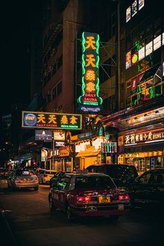 China Stadt