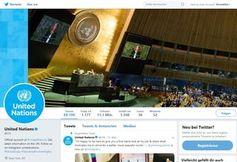 Vereinte Nationen auf Twitter: Das ginge besser.