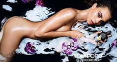 Cara Delevingne: Nackte Haut ist bei Parfüm okay. Bild: Tom Ford/Mario Sorrenti