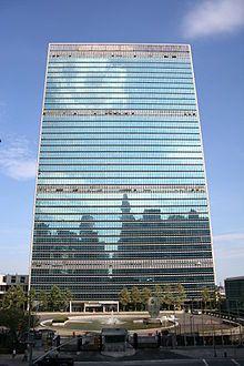 Flagge der Organisation der Vereinten Nationen für Bildung, Wissenschaft, Kultur und Kommunikation (UNESCO)