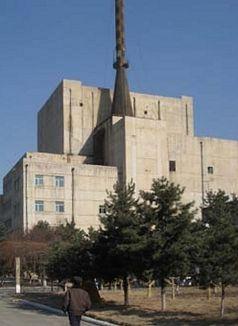 5MW-Reaktor der Anlage