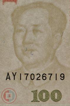Mao auf der 100-Yuan-Note (Hier im Wasserzeichen)