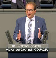 Alexander Dobrindt (2019)