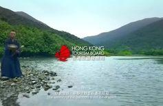 Bild: Hong Kong Tourism Board (obs)
